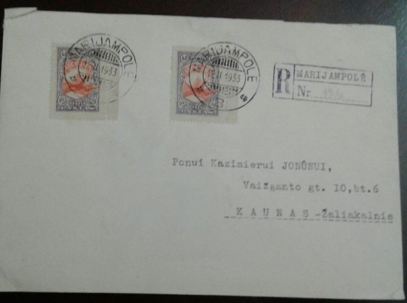 O) 1933 LITHUANIA, SWALLOW SCT C38 40c, REGISTERED FROM MARIJAMPOLE TO KAUNAS