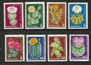 Bulgaria 1970 Scott# 1851-1858 Used CTO Complete Set