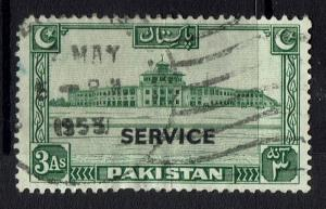 Pakistan SG# O20, Used, Minor Creasing  -  Lot 032317