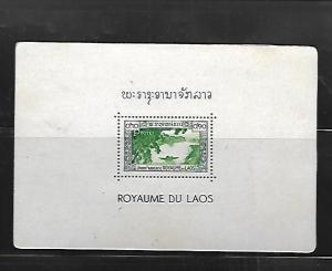 LAOS, 1, MNH, SS, CELLOPHANE ON BACK, BOAT ON MEKONG RIVER