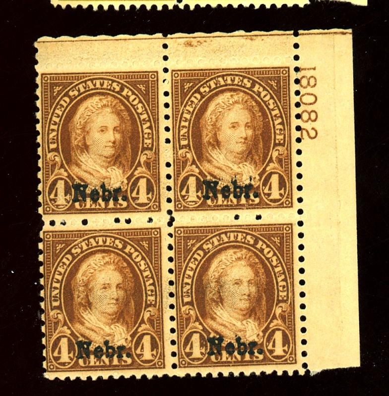 673 MINT Plate Block F-VF OG NH Cat $375