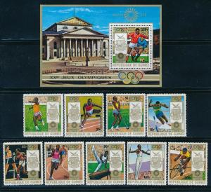 Guinea - Munich Olympic Games MNH Set (1972)