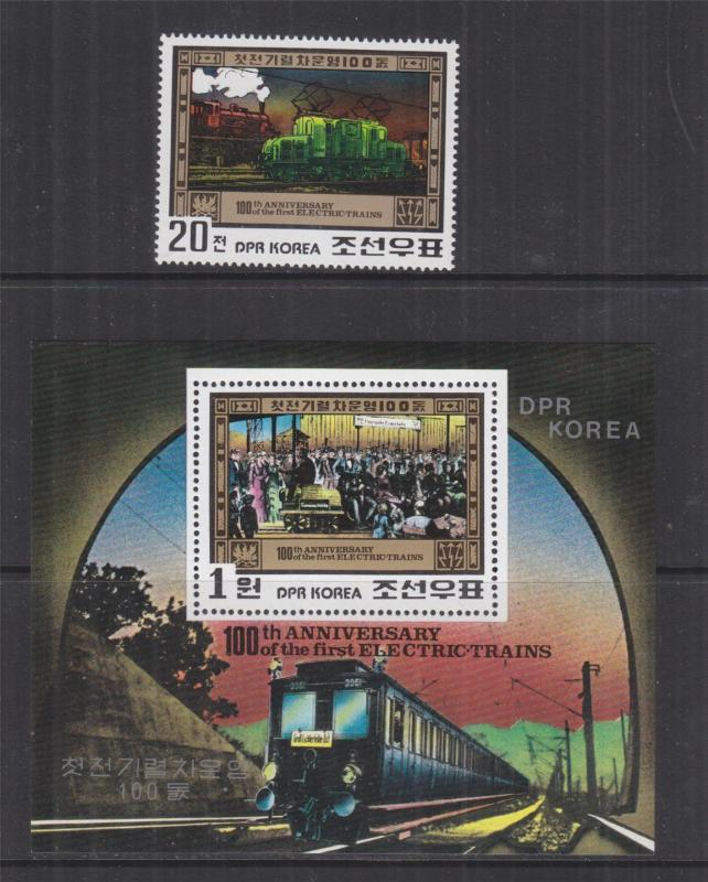 KOREA, 1980 Electric Train Centenary 20c. + Souvenir Sheet, perf., mnh.