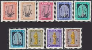 Iraq O299-307 MNH - Various Topics