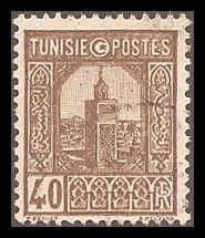 Tunisia 85 Used VF