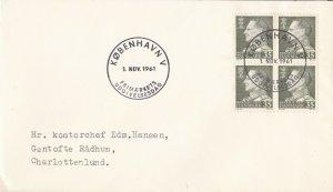 DEFD 244) DENMARK 1961 BLOCK OF 4 COVER-KONGELIC POST