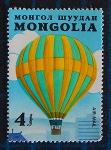 Мongolia, (2462-T)