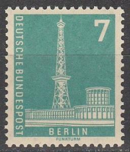 Germany #9N122  MNH CV $8.25  (S8986)