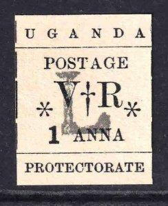 UGANDA 54a OG LH L/M F/VF $1,550 SCV SMALL O IN POSTAGE
