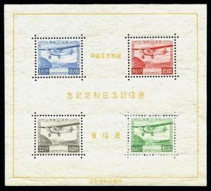 HERRICKSTAMP JAPAN Sc.# C8 1934 Souvenir Sheet Mint NH