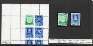 Israel Scott #389Ae Bale IrS25-II Booklet Pane Miscut and With Blank Stamps!!