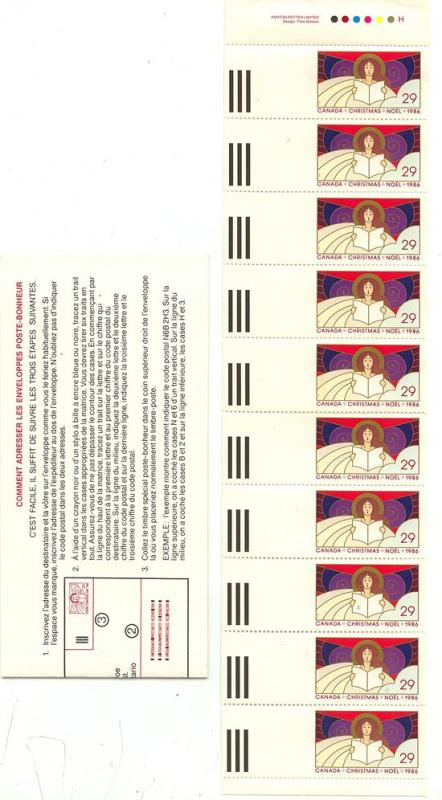 Canada USC #1116a Mint 1988 29 Christmas Bklet Imp. Pane of Ten VF-NH Cat. $17
