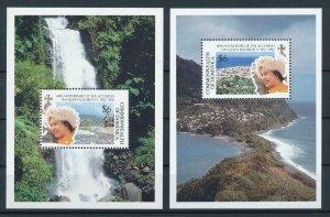 [105806] Dominica 1992 40th anniv Accession Queen Elizabeth 2 Souv. Sheets MNH