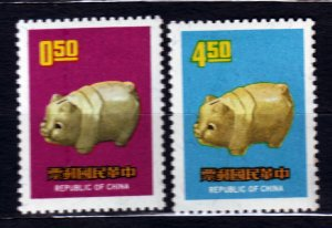 J22957 JLstamps 1970 taiwan set mh #1696-7 piggy bank