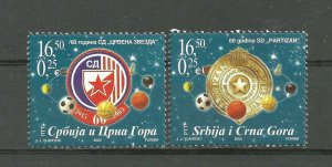 Serbia and Montenegro 2005 SD Red Star and Partizan SET MNH