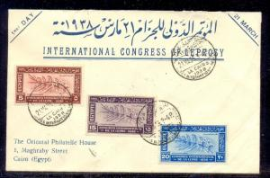 EGYPT - 1938 Leprosy Research Congress FDC 2