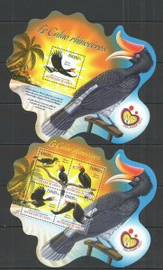 ST695 2014 GUINEA BIRDS FAUNA LE CALAO RHINOCEROS TOUCANS KB+BL MNH STAMPS
