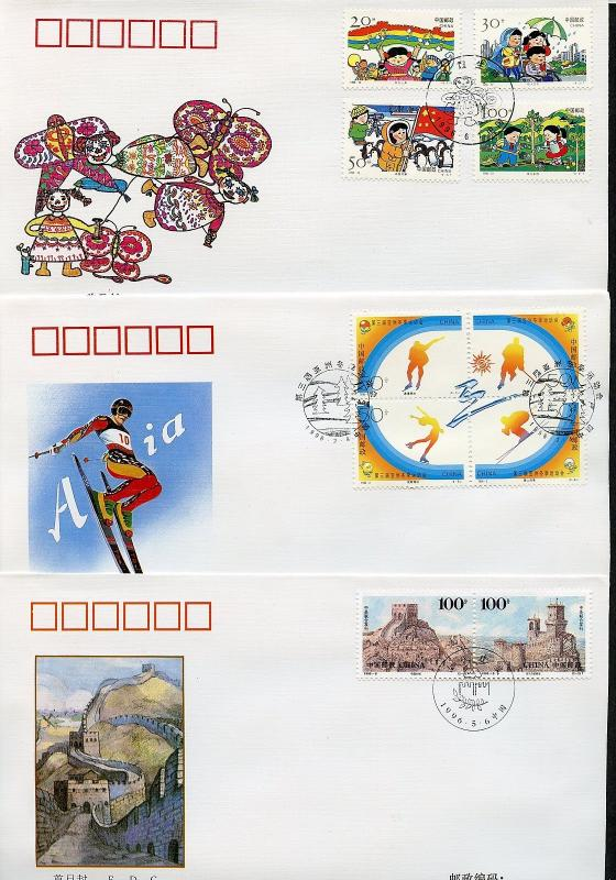 CHINA PRC 1996 LOT OF TWENTY 20 ALL DIFFERENT FIRST DAY COVERS AS SHOWN