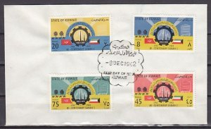 Kuwait, Scott cat. 185-188. Sabah Dynasty issue. First day cover. ^
