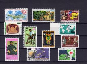Benin 1984 Space/Red Cross/Van Gogh set overprinted with new values (11) MNH