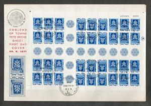 Israel 1971 Town Emblems II Tete Beche Sheets on Official FDC's!!