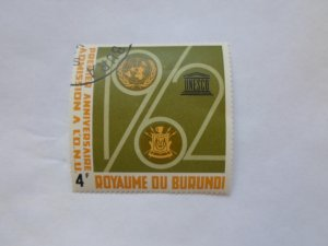 REP. BURUNDI STAMP CTO MINT NOT HINGED # 15