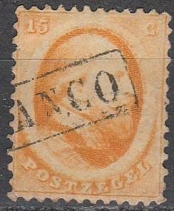 Netherlands #6  F-VF Used CV $100.00