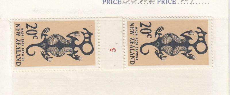 NEW ZEALAND MNH 20cts GUTTER PAIR WITH PLATE # CAT VALUE $35+