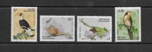 BIRDS - NEPAL #331-4  MNH