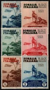 Somalia Scott C1-6 Mint NH (Catalog Value $110.00)