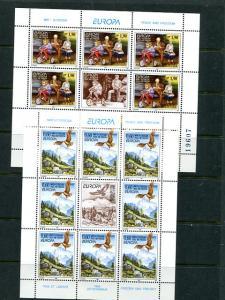 Yugoslavia 1995   Europa sheets Mint VF NH