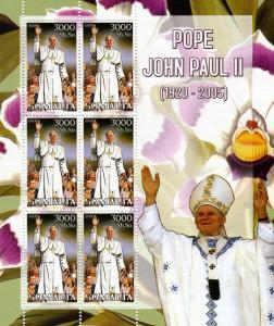 Somalia 2005 POPE JOHN PAUL II Sheet of 6 Perforated Mint (NH)