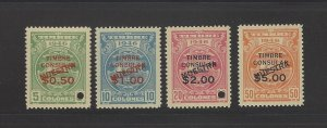 COSTA RICA TIMBRE CONSULAR SURCHARGED OVERPRINTED MUESTRA MNH 1946