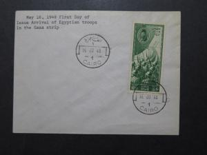 Egypt 1948 Arrival of Troops In Gaza Strip FDC / Cairo CDS - Z10037