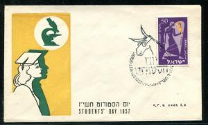 Israel Event Cover Students Day 1957. x30974