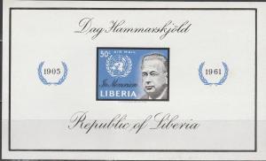 Liberia #C138 MNH F-VF (SU4947L)