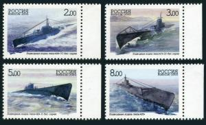 Russia 6877-6890,MNH. Submarines,2005.Type M,Type S,Type Sch,Type K.