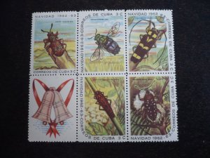 Stamps - Cuba - Scott# 769a - Mint Hinged Block of 5 Stamps plus 1 Label