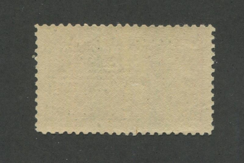 1902 US Special Delivery Stamp #E6 Mint Very Lightly Hinged Extremely Fine OG