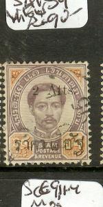 THAILAND (P1502B) KING SAKSERM 39    VFU