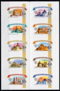 RUSSIA 2014 Kremlins Fortress History Architecture Church Mosque Castle S/A MS