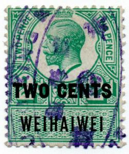 (I.B) Wei Hai Wei (China Treaty Port) Revenue : Duty Stamp 2c on 2d OP
