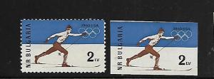 BULGARIA,1094, MNH, OLYMPIC SKIING, 1 IMPERF. 1 PERF.