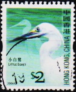 Hong Kong. 2006 $2 Fine Used