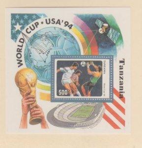Tanzania Scott #1174 Stamps - Mint NH Souvenir Sheet