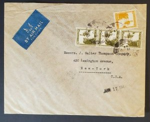 1940's Palestine to New York City USA Multi Franking Air Mail Commercial Cover