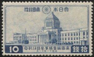 JAPAN  1936 Sc 233 MNH/dg  10s  Diet Building, VF, Sakura C71 / 3,700y