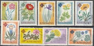 Romania #1459-67  F-VF Used  (V1499L)