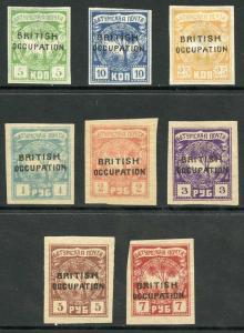 Batum SG11/18 Set of 8 (the 3 low values have gum thins) M/Mint