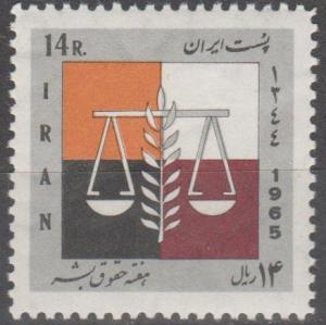 Persia #1362 MNH F-VF (ST2214)